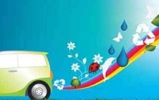 ultra low emission vehicles green fleet